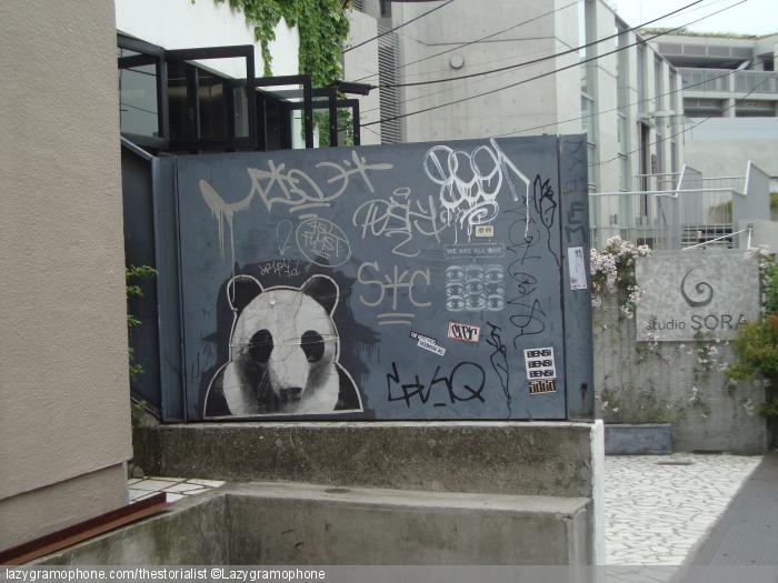 Panda graffiti (Tokyo)
